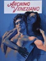 anonimo_veneziano